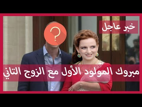 بالفيديو حقيقة طلاق الأميرة للا سلمى من الملك محمد السادس