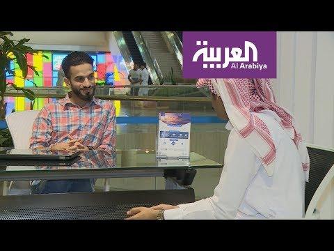 شاهد  بدء المرحلة الأولى من الكلية السعودية للطيران