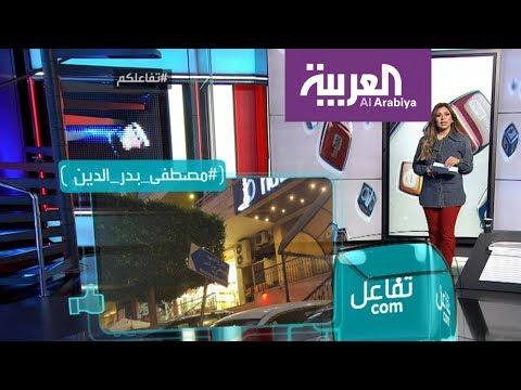 جدل في لبنان بعد إطلاق اسم المتهم باغتيال الحريري على أحد الشوارع