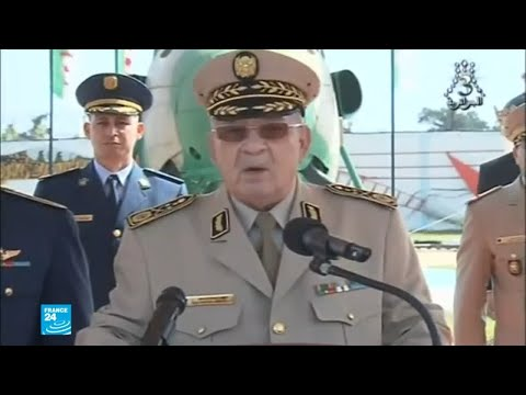 شاهد إعلان تعيين حميد بومعيزة قائدًا للقوات الجوية الجزائرية