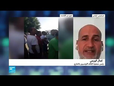 شاهد مظاهرة في جرجيس للمطالبة بإطلاق سراح بحارة تونسيين