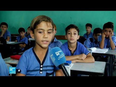 شاهد  معاناة التلاميذ في قطاع غزة للوصول إلى مدارسهم