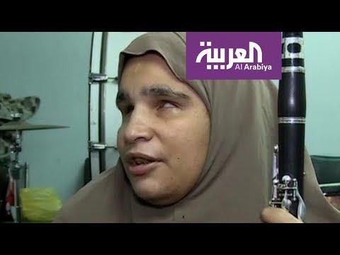 شاهد  فرقة مصرية من الكفيفات يخطفن أبصار العالم وأسماعه