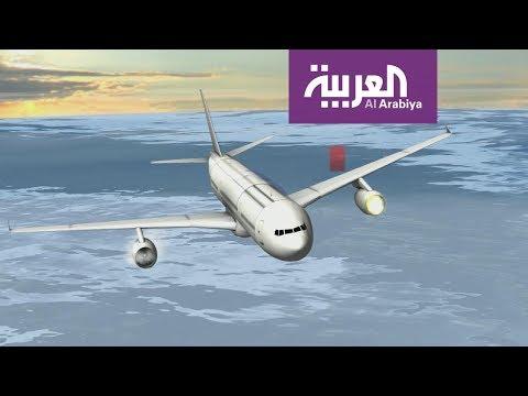ناشيونال جيوغرافيك تغامر خلف الطائرة الماليزية