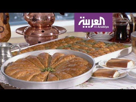 تعرف على أشهر الأكلات التركية
