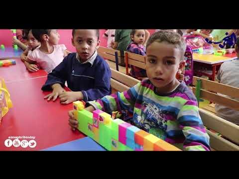 شاهد انتعاش التعليم بعمالة مقاطعة الحي الحسني