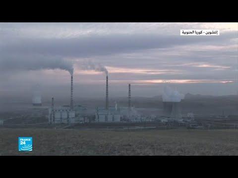 شاهد تقرير الهيئة الحكومية الدولية لتغيير المناخ محطّ رهان سياسي