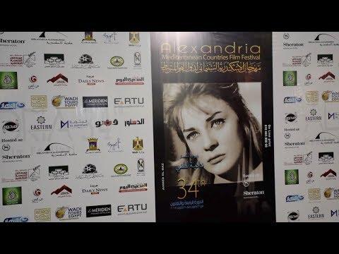 تتويج سينمائي مغربي في مهرجان الإسكندرية لسينما بلدان البحر الأبيض المتوسط