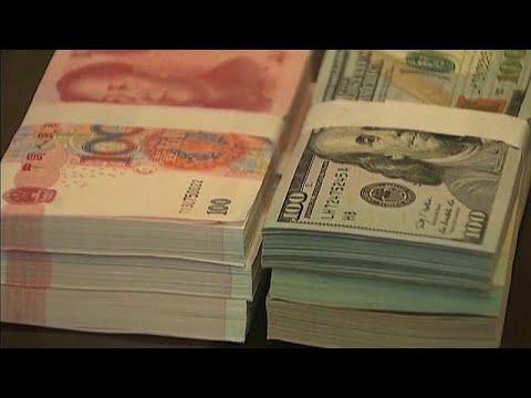 صندوق النقد الدولي يُحذر من الحرب التجارية بين الولايات المتحدة والصين