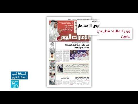شاهد موازنة قطر تحقق فائضًا ماليًا
