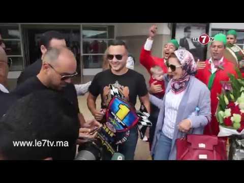 شاهد لحظة وصول اللاعب يحيى الرباح إلى مطار محمد الخامس