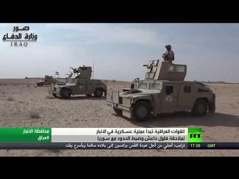 التفاصيل الكاملة لعملية أمنية عراقية مدعومة بطيران التحالف في صحراء الأنبار