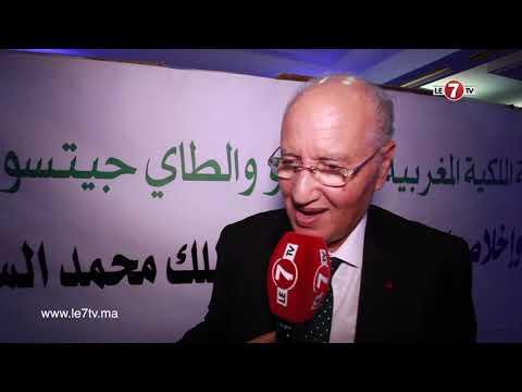 شاهد رئيس الجامعة المغربية يتحدّث عن بطولة الماسترز