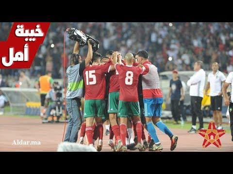 الجمهور المغربي يعرب عن غضبه من أداء المنتخب