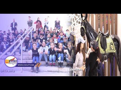 شاهد افتتاح معرض الفرس رسميًا في الجديدة تحت شعار رياضات الفروسية بالمغرب