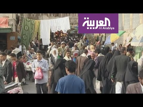 شاهد تحديات كبرى تنتظر رئيس الحكومة الجديد في اليمن