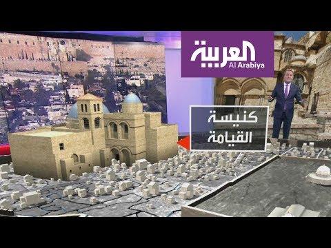 شاهد جولة افتراضية في موقع المدينة المقدسة والمنطقة الحرام