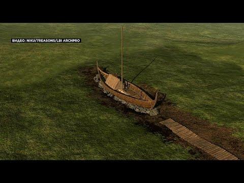 شاهد العثور على سفينة فايكنغ مدفونة في جنوب شرق النرويج