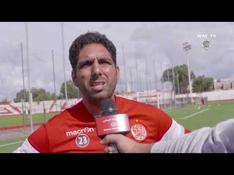 رينيه جيرار من داخل أرض الملعب خلال تدريبات المنتخب