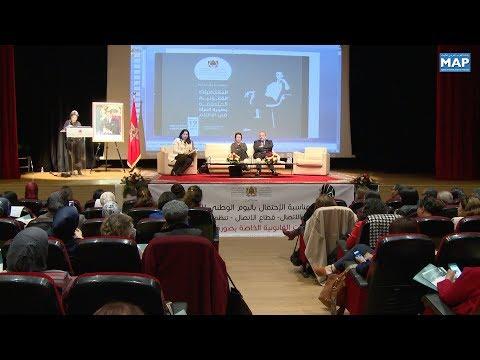 محمد الأعرج يؤكّد أن الإعلام المغربي غير منصف للمرأة في القضايا المتعلقة بها