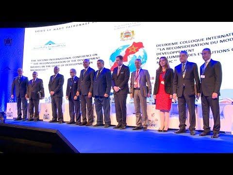 الرميد يؤكّد أن المغرب أصبحت نموذجٌ للإصلاح في العالم العربي والإسلامي والأفريقي