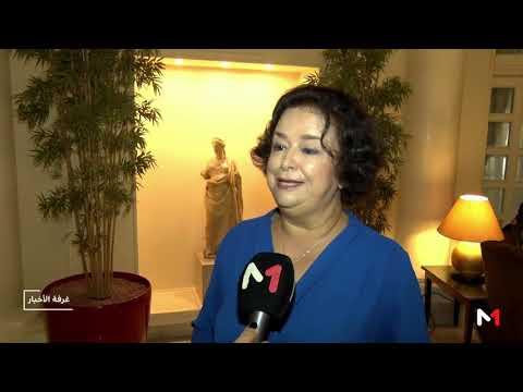 المغرب وتونس يفشلان في تحقيق أهداف الشراكة الاقتصادية بينهم