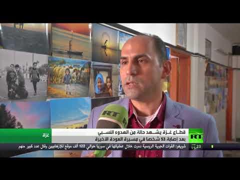 إجراءات من قطاع غزة وإسرائيل لدعم التهدئة