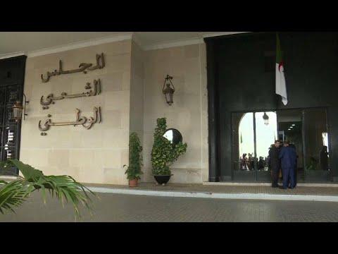 الأزمة البرلمانية في الجزائر تطال الغرفة العليا