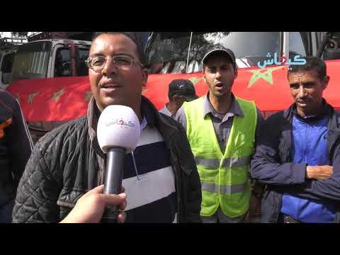 تعليق سائقو شاحنات خلال إضرابهم في الرباط