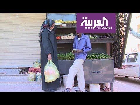 السودانيون إلى مزيد من التقشف خلال الـ 15 شهرًا المُقبلة