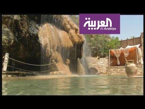 أسرار وادي زرقاء ماعين في الأردن بمناظره الخلابة