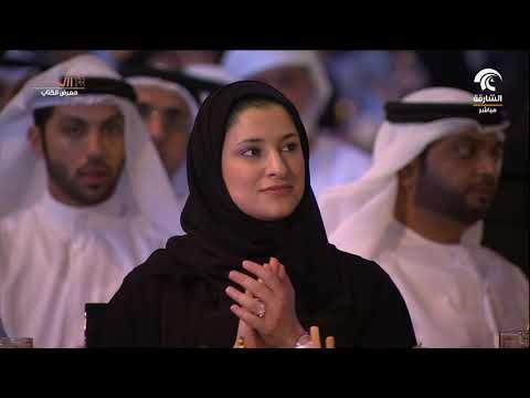 شاهدكلمة سلطان القاسمي في حفلة افتتاح الدورة الـ37 من معرض الشارقة الدولي للكتاب
