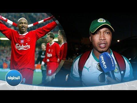شاهد الحاج ضيوف يُشيد بعمل الاتحاد المغربي لكرة القدم