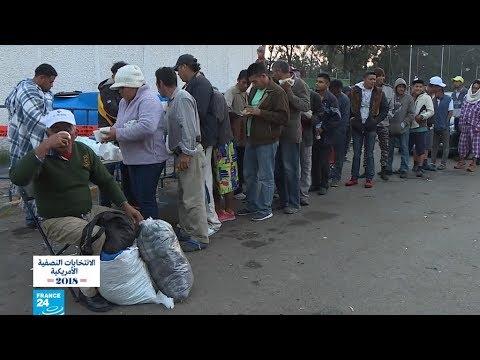 شاهد قافلة المهاجرين تواصل تقدمها نحو الولايات المتحدة الأميركية