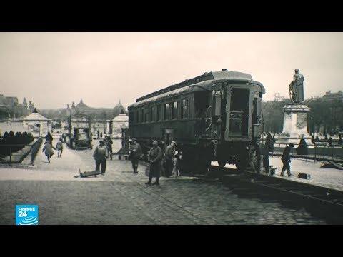 بالفيديوتعرّف على سر عربة قطار الهدنة التي استفزت هتلر
