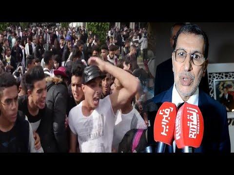 شاهد  تعليق العثماني على إهانة التلاميذ للعلم المغربي أمام البرلمان