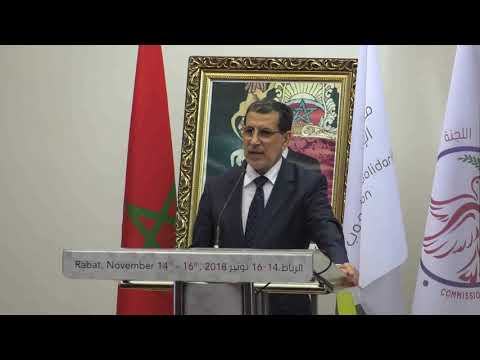 شاهد كلمة سعد الدين العثماني في المؤتمر الحادي عشر لـالتضامن