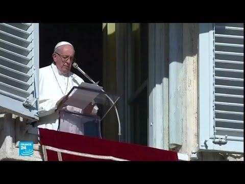 البابا فرنسيس سيزور المغرب في آذار المُقبل
