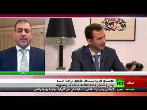 موسكو تتهم الدول الغربية باستخدام اللاجئين لإزاحة الأسد