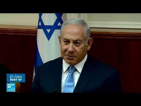 إدانات حقوقية لقانون يجيز إعدام معتقلين فلسطينيين