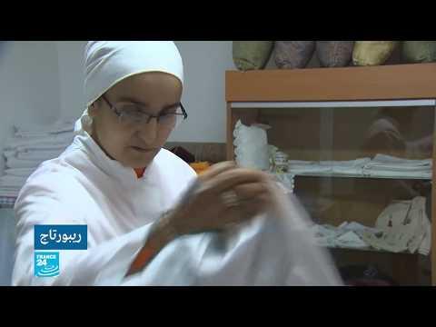 قانون تحديد شروط تشغيل عاملات المنازل في المغرب
