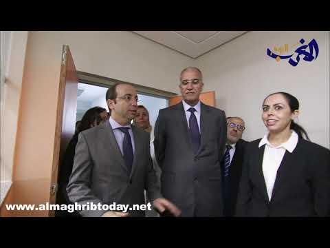 شاهد تدشين جناح الولادة بالمستشفى الحسني في الدار البيضاء