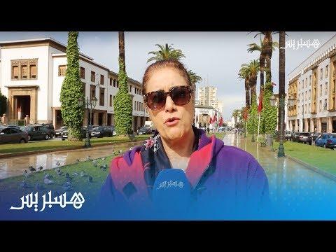 شاهد مطالب بجعل توفير المراحيض العمومية أولوية في المغرب