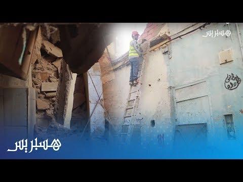 شاهد انهيار 3 منازل آيلة للسقوط في الدار البيضاء