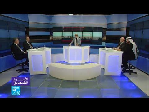 تونس أول دولة عربية وأفريقية تستضيف المنتدى الدولي فوتوراليا