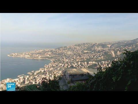 مدينة جونية تحتل المرتبة الخامسة عربيًا من حيث التلوث بمادة ثاني أكسيد النيتروجين