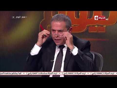 الإعلامي توفيق عكاشة يُطالب الشباب بمُشاهدته