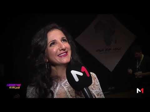 حوار حصري مع الفنانة اللبنانية تاليا صالح بعد حفلها الفني في الرباط