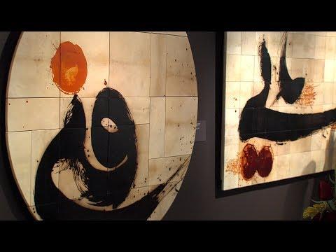 شاهد معرض الخط العربي بين الحركات الفنية والنصوص النقدية في الرباط