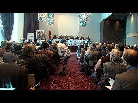 شاهد انعقاد الجمع العام التأسيسي للجمعية الجهوية لدعم المقاولين والاستثمار في الناظور